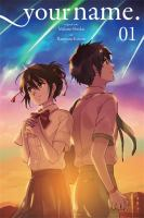 Your Name : Vol 1